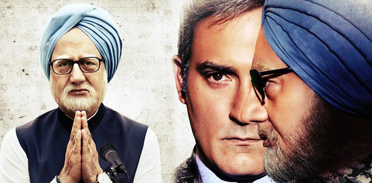 Controversy On Bollywood Movie Before Election on Former PM Manmohan Singh