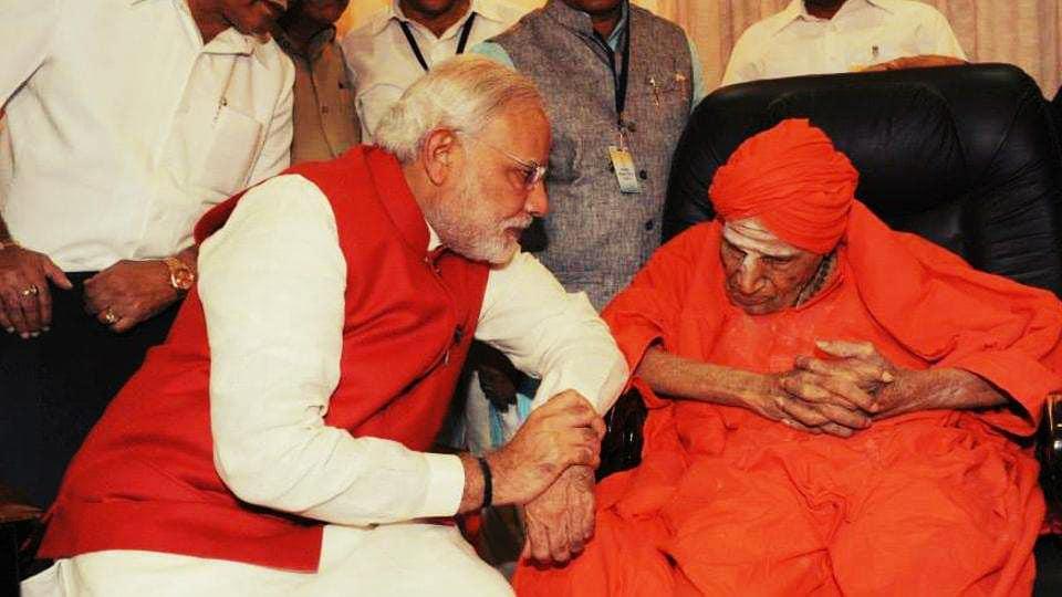 Karnataka's Seer Shivakumara Swami Dies At 111; 3-Day Mourning Declared