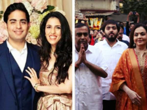 Mukesh Ambani Along With Wife Nita Offered the First Wedding Invitation Card of Son Akash and Shloka Mehta to Siddhivinayak Temple Mid