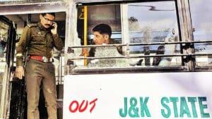 Jammu Grenade Blast