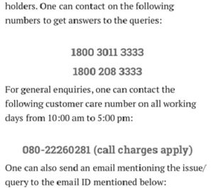 Missed call balance inquiry number