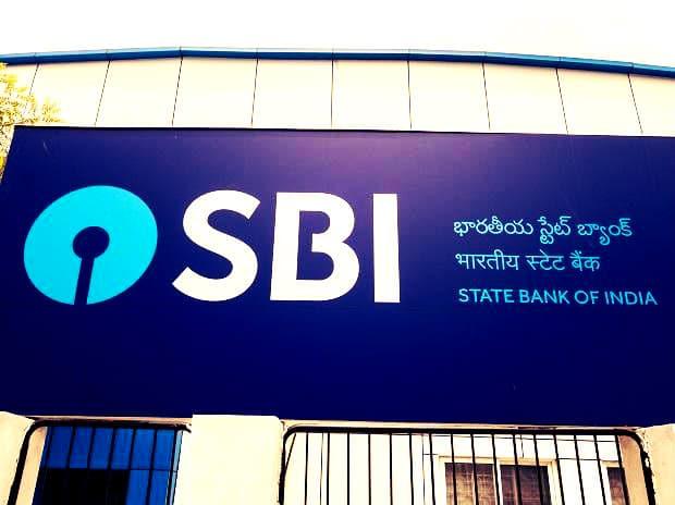 State Bank of India Balance Check