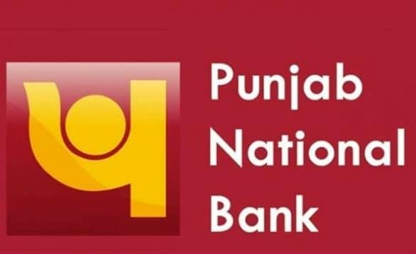 e-statement for Punjab National Bank