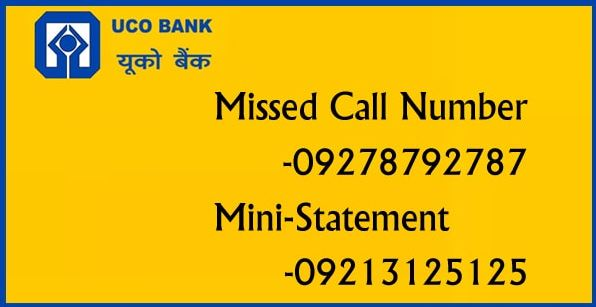 Image result for uco bank balance check