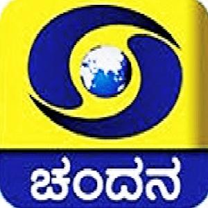 DD Chandana schedule