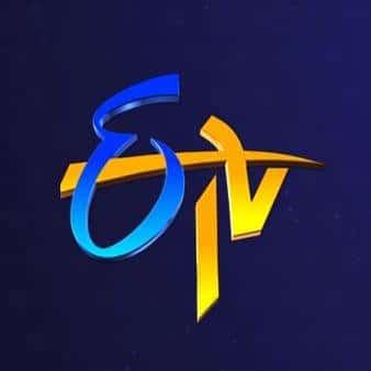 ETV Telugu schedule