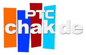 PTC Chakde