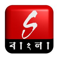 Sangeet Bangla schedule