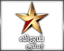Star Vijay Super