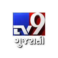 TV9 Gujarati schedule