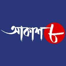 Akash Aath