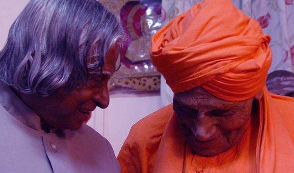 shivakumara swamiji hd photos